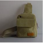 กระเป๋าเป้ใบกำลังดี จะสะพายข้างหรือสะพายหน้า ก็เท่ห์ไปอีกแบบ - เขียว