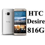 ฟิล์มกระจก HTC 816G