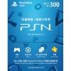 PSN Card Hong Kong 300 HKD