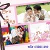 การ์ดแต่งงานรูปภาพ HDD-239