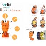 เป้อุ้มเด็ก todbi เกาหลี (มีจำนวนจำกัด)