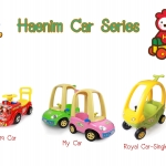 รถขาไถ Haenim