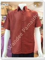 เสื้อไหมญี่ปุ่นชาย ซาฟารี (สีเลือดหมู) ซ1XXL