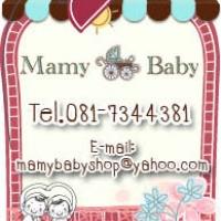 ร้านmamyandbabyshop