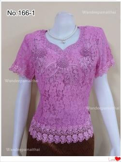 เสื้อลูกไม้คอหัวใจ สีม่วงกลีบบัว เบอร์ XL