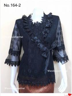 เสื้อลูกไม้ แขน3ส่วน ระบายผ้าแก้ว เบอร์ XLใหญ่ สีดำ