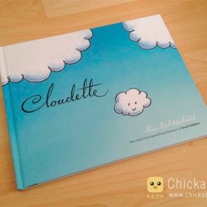 Book review: Cloudette