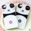 เคสไอโฟน 4/4s (Case Iphone 4/4s) Hard Case ( เคสไอโฟนคู่รัก หมีแพนด้า ) thumbnail 1