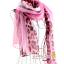 ผ้าพันคอผ้าไหม ลายเสือดาวคอมเพล็กซ์สีชมพู ( รหัส P146 ) thumbnail 1