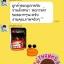 Snow Pop ชานมไข่มุ่ก ของพี่เบียร์ @ม.หอการค้าค่ะ ^/\^ thumbnail 2