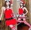 xm010 ชุดแซนตี้ ชุดซานต้าสาว แซกสั้นคล้องคอ พร้อมหมวกและเข็มขัดคะ thumbnail 1