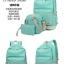 กระเป๋าเป้แฟชั่น ซื้อ 1 ได้ถึง 3 กับสีสันโดนใจ thumbnail 18