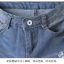 กางเกงยีนส์สุภาพสตรี ดีไซน์แนวๆ สำหรับสาวๆ ที่ไม่ยอมตกเทรนด์ thumbnail 7