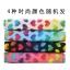 32 สีอายแชโดว์พาเล็ต มาพร้อมตลับสีสันสวยๆ เลือกสีได้อย่างจุใจ thumbnail 3