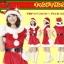 xm011 ชุดแซนตี้ ชุดซานต้าสาว แบบแซก คอปก มีแขน พร้อมเข็มขัดและหมวกคะ thumbnail 1