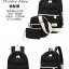 กระเป๋าเป้แฟชั่น ซื้อ 1 ได้ถึง 3 กับสีสันโดนใจ thumbnail 21