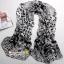 ผ้าพันคอชีฟอง เสือดาวสีดำสีขาว ( รหัส P46 ) thumbnail 1