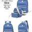 กระเป๋าเป้แฟชั่น ซื้อ 1 ได้ถึง 3 กับสีสันโดนใจ thumbnail 17