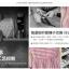 เดรสแฟชั่น สีสันและลวดลาย เข้ากับทุกสมัยนิยม ใส่ได้กับหุ่นสาวๆ ทุกไซด์ thumbnail 11