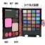 32 สีอายแชโดว์พาเล็ต มาพร้อมตลับสีสันสวยๆ เลือกสีได้อย่างจุใจ thumbnail 2