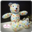 [Made to Order] ตุ๊กตาหมีผ้าคอตตอน ขนาด 8.5 นิ้ว thumbnail 1