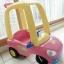 รถขาไถ My Car By Haenim korea thumbnail 1