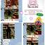 งานจัดส่ง #2MY COSMETIC @MM Market อ.อรัญประเทศ จ.สระเเก้ว thumbnail 5