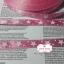 ริบบิ้นผ้าสีชมพู ลายดาวสีขาว กว้าง 1 ซม. thumbnail 4