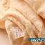 หมอนผ้าห่ม ลายกระต่าย Molang ถือแก้วชา สีครีม ## พร้อมส่งค่ะ ## thumbnail 3