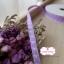 ริบบิ้นผ้าแถบ สีม่วง ลายหัวใจสชมพู กว้าง 1 ซ.ม. แบ่งขายเป็นหลา thumbnail 6