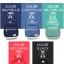 กระเป๋าเป้แฟชั่น ซื้อ 1 ได้ถึง 3 กับสีสันโดนใจ thumbnail 4