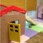 รีวิว House slide by Haenim thumbnail 1
