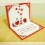 A45 การ์ดป๊อปอัพ หัวใจ thumbnail 1