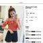 คอลเลคชั่นเสื้อแฟชั่นสตรี หลายแบบหลากสไตล์ ส่งท้ายปี 2017 - 678 thumbnail 41