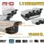 ชุดติดตั้งกล้องวงจรปิด BE-AK2 (1.3ล้าน) ir50เมตร ,10ตัว (สาย rg6มีไฟ 250เมตร, hdd.3TB) thumbnail 1