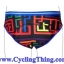 กางเกงชั้นในปั่นจักรยาน thumbnail 3
